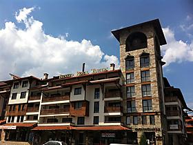 Bansko Royal Towers Apartment, Blagoewgrad, Bulgarien