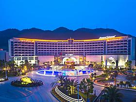 Howard Johnson Hot Spring Resort Wugongshan in Pingxiang mit 5 Sternen, Jiangxi, China