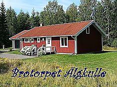 Ferienhaus in Bor, Smaland. Kundenbewertung: 5 von 5 Punkten