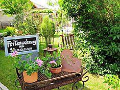 Ferienwohnung: Aidhausen, Franken. Kundenbewertung: 5 von 5 Punkten